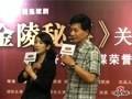 视频:《金陵秘事》关机 秦海璐角色死因成谜