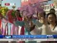 视频-朝鲜运动员载誉归国 平壤群众列队夹道欢迎