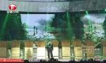 视频:国剧盛典王伍福演唱《革命人》主题曲