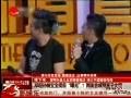 """视频:邓超孙俪宝宝提前""""曝光"""" 明星合成子女照"""