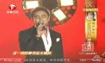 视频:安徽卫视国剧盛典明道《爱是怀疑》