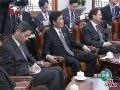 视频:温家宝会见韩国国会议长金炯�J