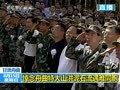 视频:舟曲泥石流灾害遇难者哀悼仪式举行