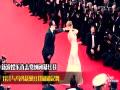 视频:第67届戛纳电影节闭幕式红毯秀