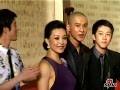 视频:王力宏携《恋爱通告》主创亮相红毯