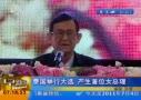 视频:泰国举行大选产生首位女总理