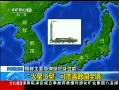 视频:新闻链接-朝鲜主要导弹型号及性能