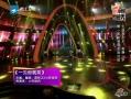 视频:梦想秀 吴静王国沣《一见你就笑》
