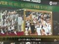 视频-《声色NBA》群英会 梦开始的地方之母校