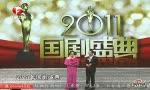 视频:国剧盛典张国立获电视剧杰出贡献人物