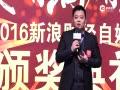 王乐:自媒体想做大得有自己的APP