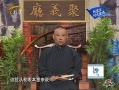 视频:天津卫视《老郭讲水浒》少年鲁达