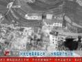 视频:村民忆地震来临之时称大熊猫救其一命