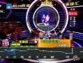 视频:麦霸英雄汇20111002全程2