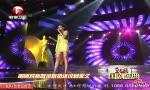视频:安徽卫视2011国剧盛典戚薇《太过爱你》