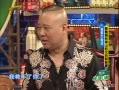 视频:《今夜有水浒》郭德纲和梁山好汉那些事