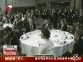 视频:温家宝在日本发表讲话称绝不延续仇恨