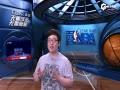 视频-《声色NBA》故事会 体验骑士主场观战party