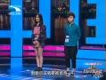 视频:中国星双胞胎组合family对唱情歌