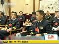 视频:解放军四总部一把手十八大集体亮相引注目