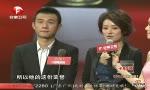 视频:国剧盛典文章马伊�P发表感言