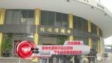 视频:邵逸夫遗体运出医院 设灵香港殡仪馆