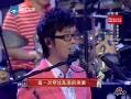 视频:麦霸英雄汇2011年10月5日节目全程1