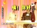 视频:小S首度主持金马奖 惹出爆点无数