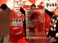 视频:冰雪电影节《大地震》提前获票房最高奖