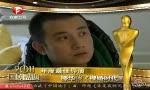 视频:2011国剧盛典徐纪周获得年度最佳导演