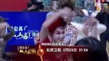 视频:文章陆毅俩奶爸齐助阵《私人订制》