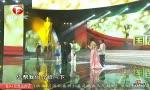 视频:安徽卫视国剧盛典《西施秘史》剧组