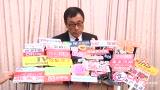 视频:邵逸夫追思会举行 刘家昌张玉珊祭奠