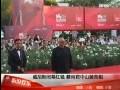 视频:威尼斯闭幕红毯 蔡尚君中山装亮相