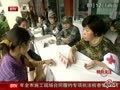 视频:舟曲灾区生活逐渐恢复 灾民接受心理治疗