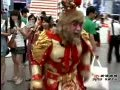 视频:齐天大圣驾临CJ顽皮冲撞摄像