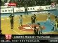 视频-苗立杰绝杀东莞女篮 沈部首夺WCBA总冠军