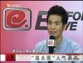 视频:《甄�执�》捧红众配角 揭密幕后拍摄故事