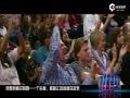 视频-《声色NBA》群英会 崛起势力洛杉矶快船