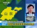 视频:中俄海上军演今结束 俄舰队中午返航回国