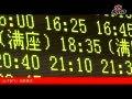 视频:《让子弹飞》热映版花絮第二版