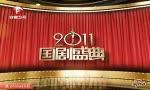 视频:国剧盛典网络最受欢迎海外演员韩彩英