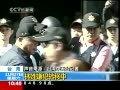视频:连胜文枪击案嫌犯被警方移送地检署