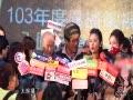 视频:金钟奖揭晓 林心如成最大遗珠