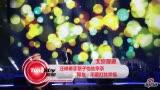 视频:汪峰牵手章子怡吃早茶 网友呼别打扰