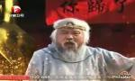 视频:安徽卫视国剧盛典2012推荐大剧