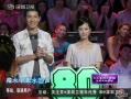 视频:0826《年代秀2》第三期节目全程(1)