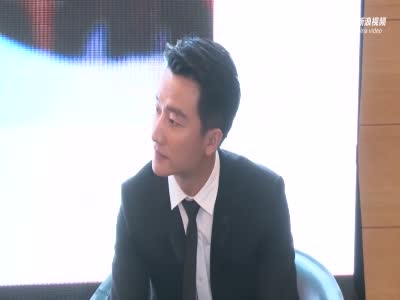 视频:黄轩出任瑞士旅游大使 因翻译官结缘
