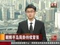 视频:韩军方称朝鲜可能同时发射3种导弹