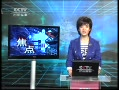 视频:资料-98年朝鲜射大浦洞1号 飞越日本上空